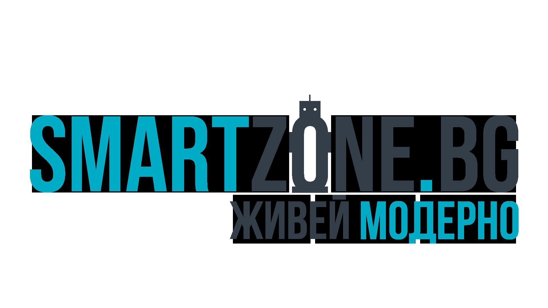 SmartZone.bg За нас?
